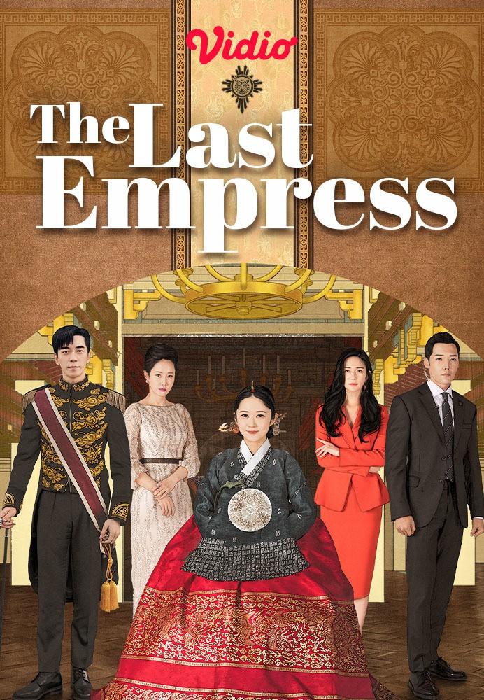 ดูหนังออนไลน์ The Last Empress จักรพรรดินีองค์สุดท้าย ซีซั่น 1 ตอนที่ 17 (ซาวแทร็ค)